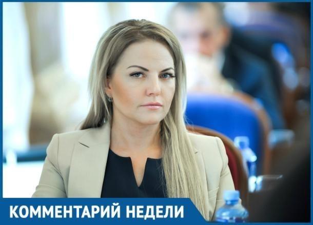 Об «ипотечных каникулах» рассказала депутат Заксобрания Краснодарского края Евгения Шумейко