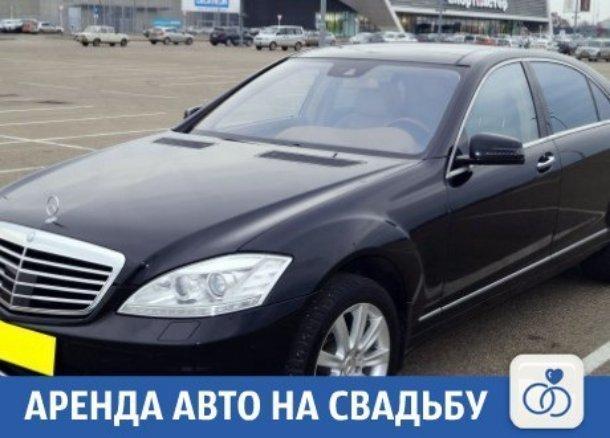 Большой выбор машин на свадьбу в Краснодаре