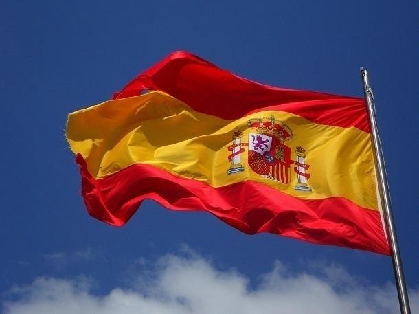 3марта вПерми откроется визовый центр Испании