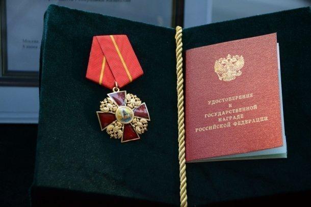 Президент наградил Кондратьева орденом Александра Невского