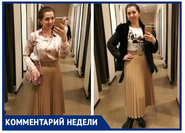 Must have в одежде этой весны раскрыла стилист-имиджмейкер Наталья Соколова