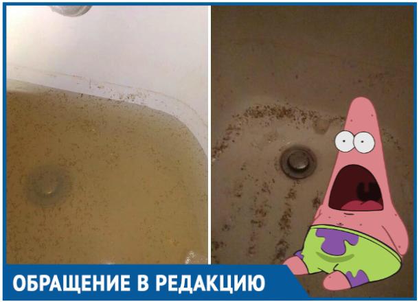 «Даже зубы страшно почистить»: коричневая вода бежит из крана у жителей Юбилейного микрорайона