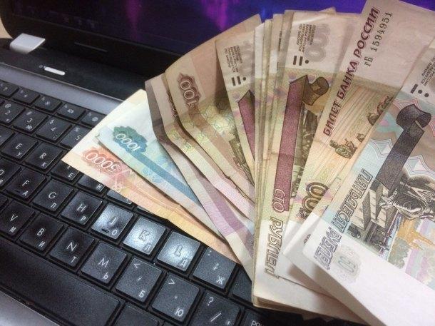 Мужчина в Новороссийске купил за 2 млн рублей поддельные документы вместо квартиры