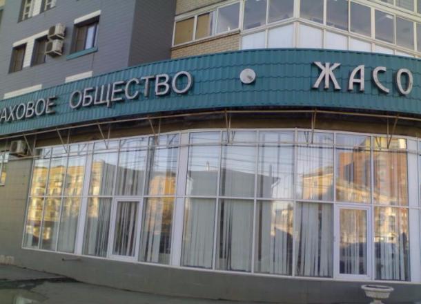 630 тысяч рублей присвоила сотрудница страховой компании в Армавире