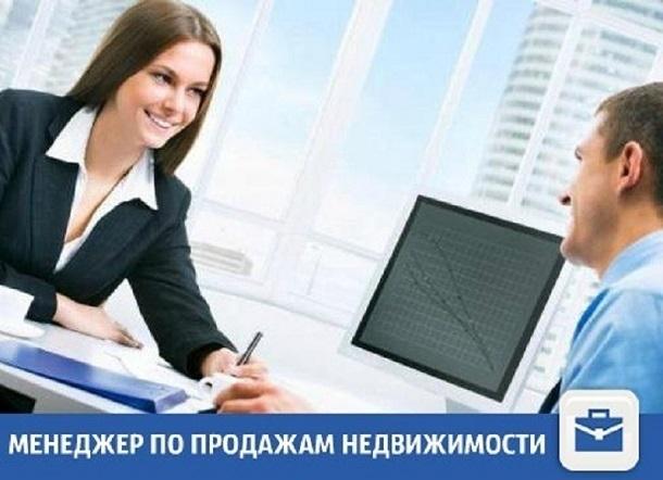 Частные объявления на «Блокнот Краснодар»: вакансия с зарплатой от 100 тысяч рублей