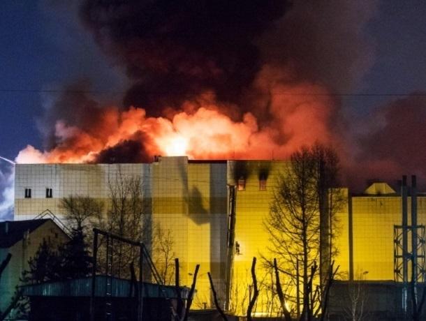«64 погибших из них 9 детей»: трагедия Кемерово не должна повториться в Краснодарском крае