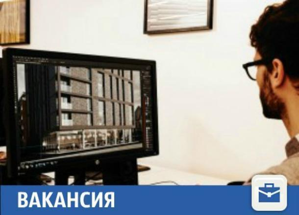 В Краснодаре в дизайн-студию на постоянную работу требуется визуализатор