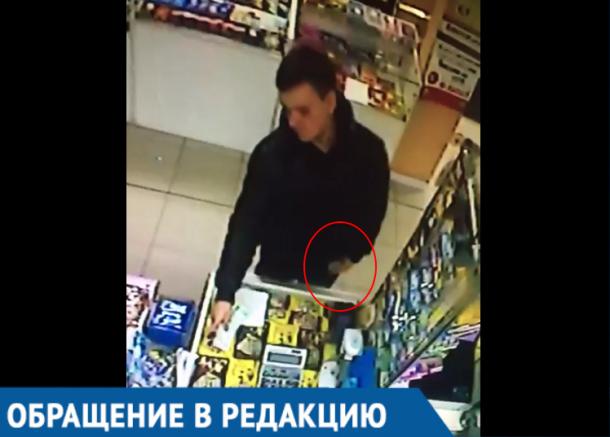 Парень обманул продавщицу в краснодарском магазине, спрятав деньги в трусы