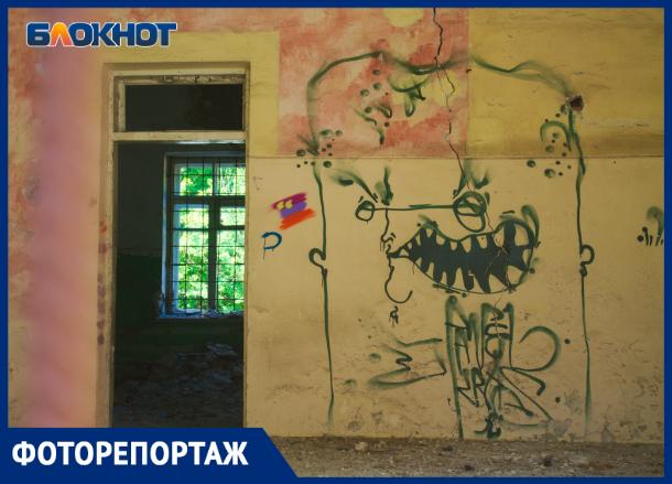 Забытая «Сказка»: что осталось от детского сада в центре Краснодара