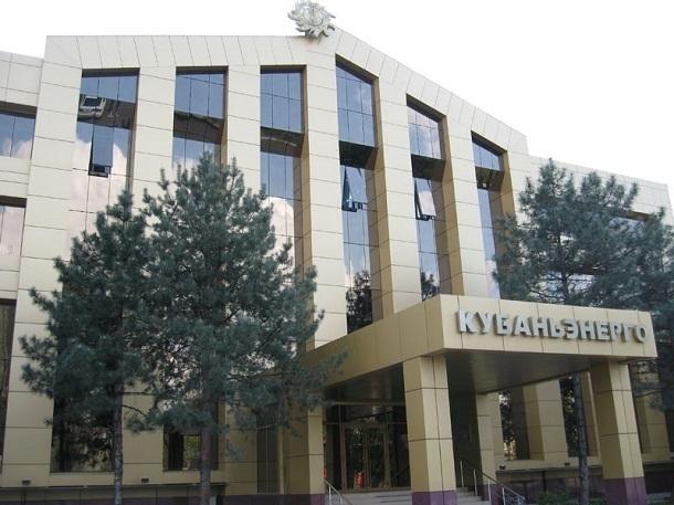 В Краснодаре дольщики пикетировали «Кубаньэнерго», требуя проведения электричества в дома