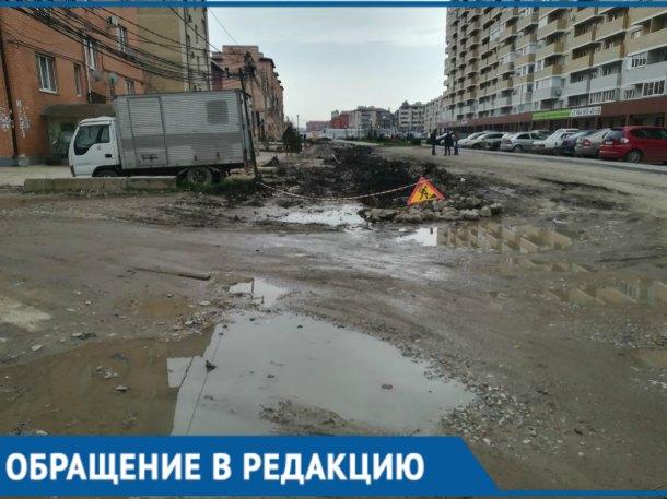 Это по-нашему: С месяц назад разрыли улицу Агрохимическую в Краснодаре и забросили
