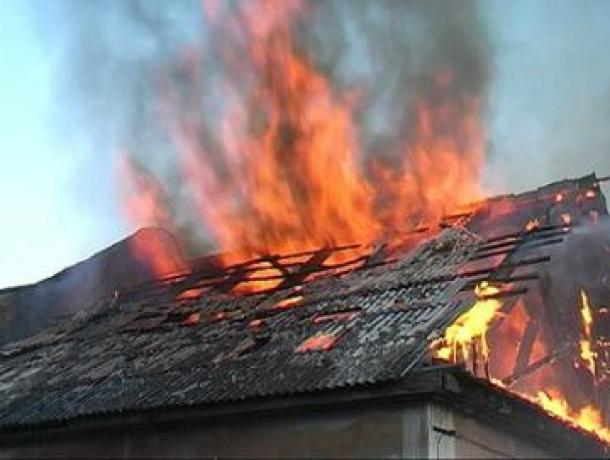 ВКраснодаре потушили пожар в личном доме