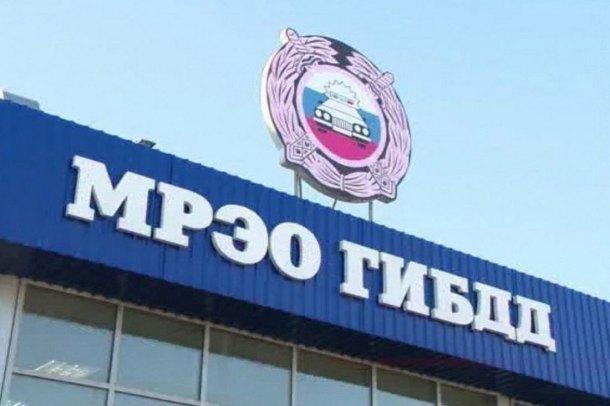 Жители Кубани смогут зарегистрировать автомобили по новым правилам
