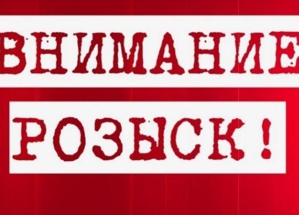 МЧС помогает в розыске 6-летней девочки в Краснодарском крае