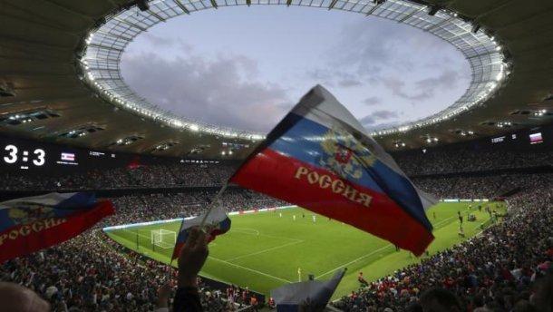 Сборные РФ иКот д'Ивуара сыграют вКраснодаре