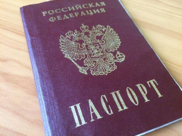 Мужчина с купленным за 15 тысяч рублей паспортом пытался сбежать с Кубани