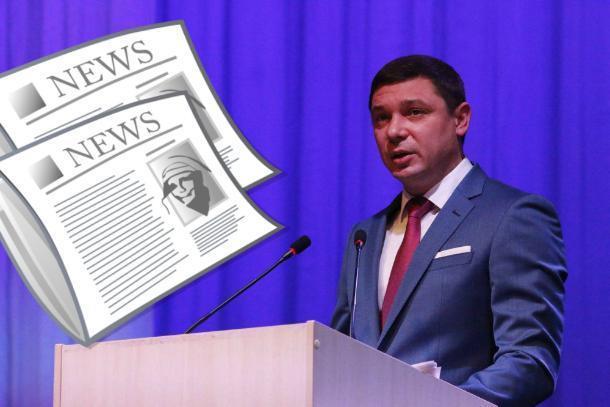 О своей работе администрация Краснодара готова рассказать за 22 млн рублей