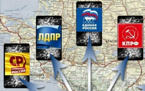 Жители Краснодарского края теперь могут выдвигаться на пост президента России