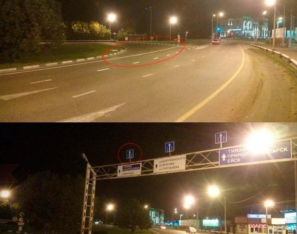 Упразднен съезд на кольцо Ейского шоссе в Краснодаре