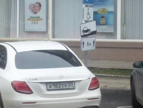 Судьям не запрещено быть инвалидами в Краснодарском крае
