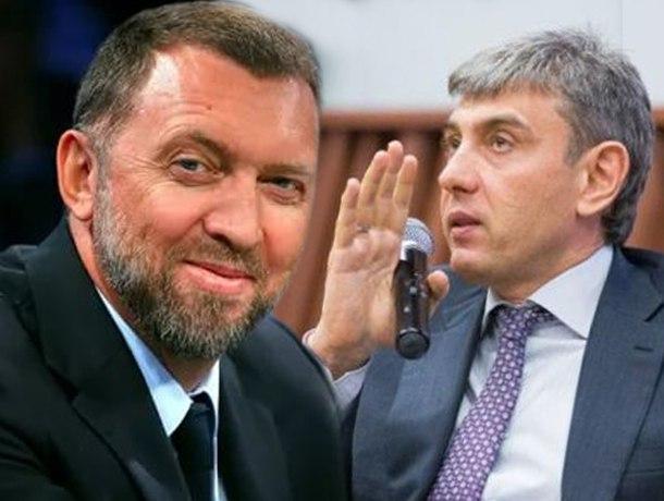 «Прошло время краснодарских бизнесменов Галицкого и Дерипаски» - Александр Халдей