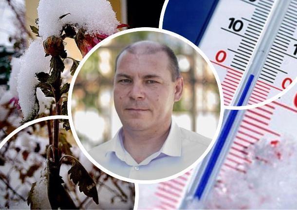 Снег и минусовая температура ожидает жителей Кубани в ноябре