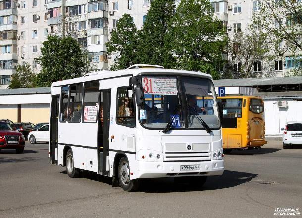 В Краснодаре продлят один из автобусных маршрутов