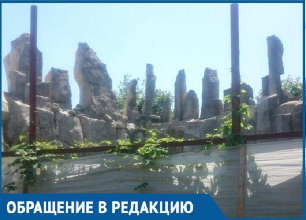«Пустые вольеры и грязь»: Посетительница рассказала о состоянии краснодарского Сафари-парка