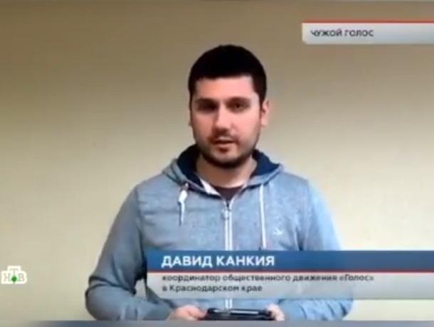 «Русские все-таки - неполноценные «...» - координатор «Голоса» в Краснодарском крае