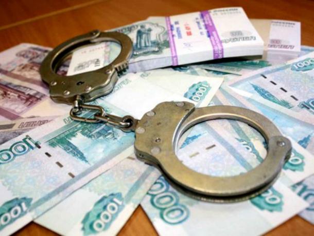 НаКубани будут судить основоположников финансовой пирамиды «Хорс»