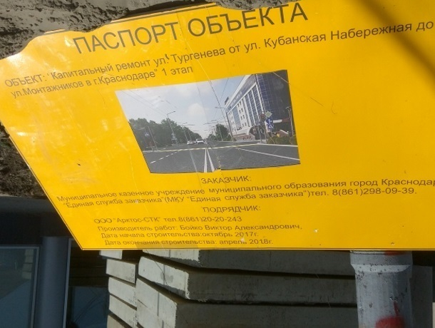 Рабочих и транспорта на ул. Тургенева нет,  зато обнаружена протечка канализации