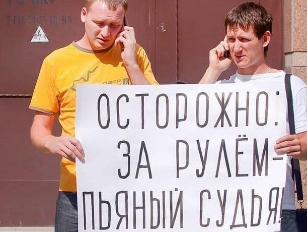 Пьяных судей и прокуроров больше не будут наказывать сотрудники ГИБДД Краснодарского края