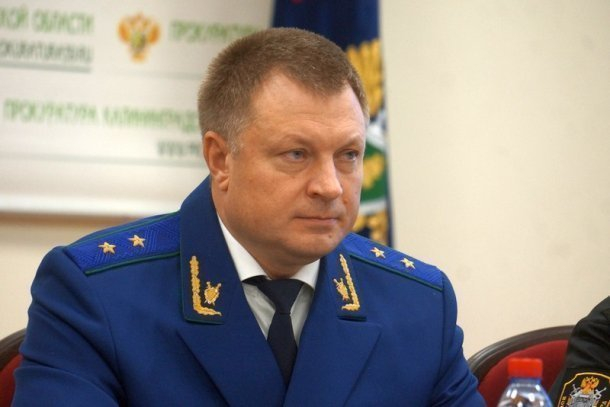 Прокурором Кубани назначили Сергея Табельского