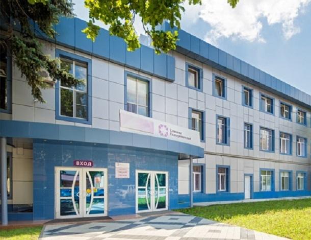 В Екатерининской клинике Краснодара признали факт халатности работников