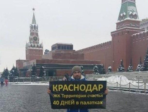 Кремль оценил акцию «40 дней в палатках» от обманутых дольщиков Краснодарского края