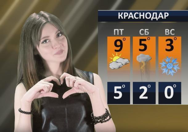 Резкое потепление пришло в Краснодарский край