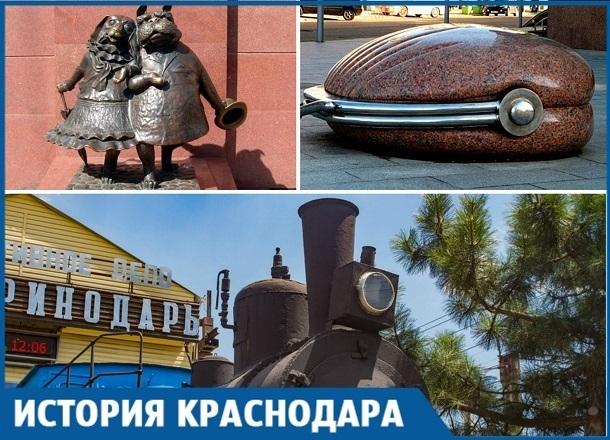 Три необычных памятника Краснодара