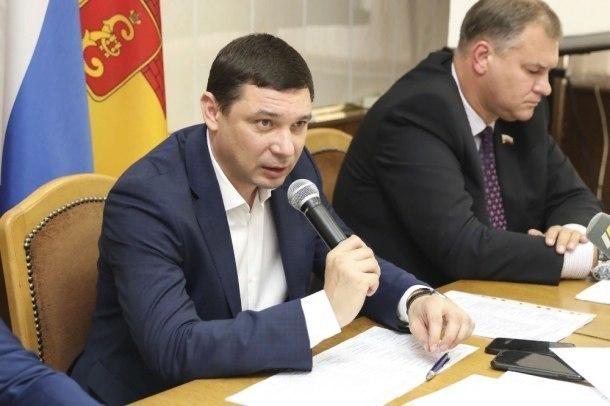 В Молодежном микрорайоне Краснодара появится школа на 1100 мест