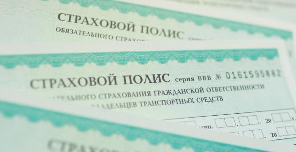 Средняя выплата поОСАГО подросла на40%
