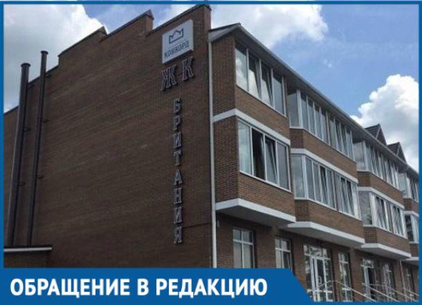 Жители Краснодара винят застройщика в отсутствии газа и горячей воды в их домах