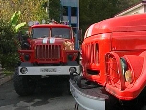 Назаводе Седина вКраснодаре горел утеплитель