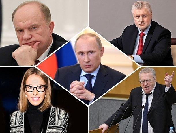 Путин Жириновский Зюганов Миронов и Собчак Краснодар готов выбирать президента