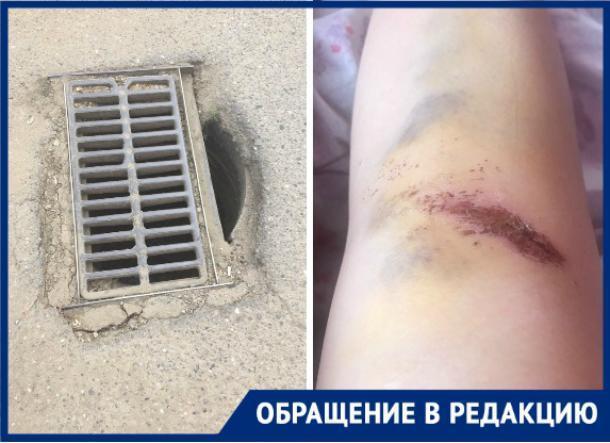 Краснодарка едва не сломала ногу, провалившись в канализационный люк
