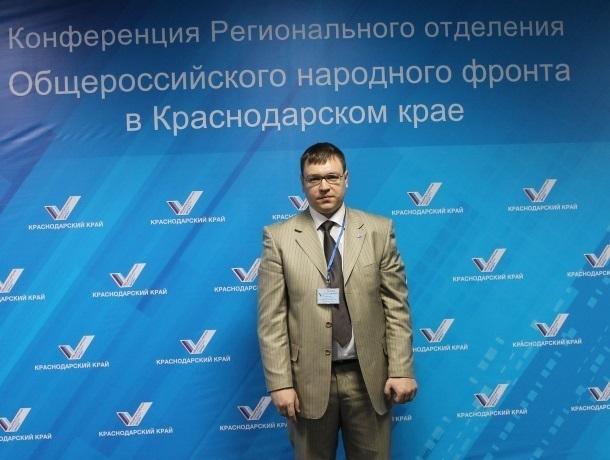 Дороги, ЖКХ и «черные ассенизаторы»: обо всем в прямом эфире расскажет координатор проектов ОНФ Краснодарского края