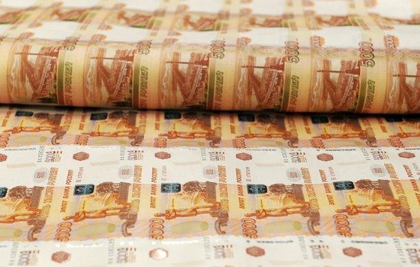 Доходы Краснодарского края в 2016-ом увеличились на14%