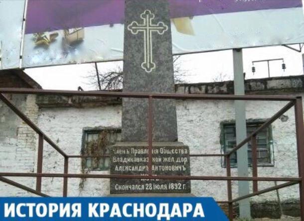 Памятник чуткому человеку «без прошлого» установлен в Краснодаре