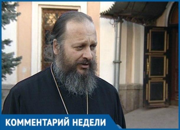 «Варфоломей учинил болезненные для православия действия», - краснодарский священник о разрыве отношений