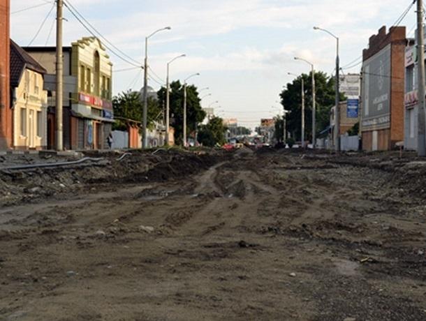 «Деньги вернулись»: открытие улицы Тургенева в Краснодаре откладывается на неопределенный срок