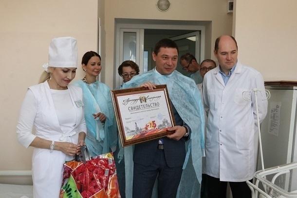 В День города в Краснодаре родился 41 малыш