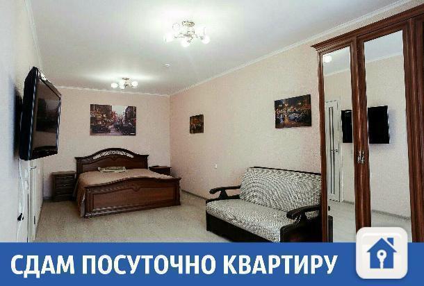В Краснодаре появились недорогие квартиры посуточно